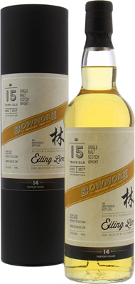 Bowmore - 15 Years Old Eiling Lim 14th Release 52.2% 2000